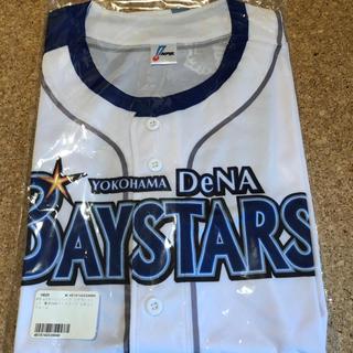 横浜DeNAベイスターズ - 横浜DeNAベイスターズ 日本プロ野球とスプラトゥーン2の公式ユニフォーム