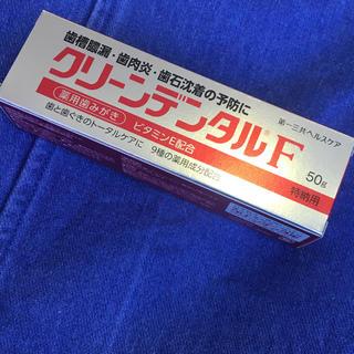 ダイイチサンキョウヘルスケア(第一三共ヘルスケア)のクリーンデンタルF(口臭防止/エチケット用品)