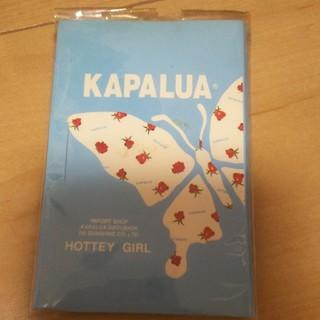 カパルア(KAPALUA)のあぶらとり紙(その他)
