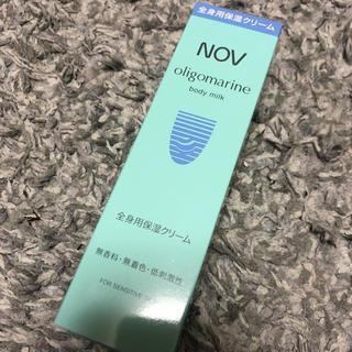 ノブ(NOV)のNOV♡全身用保湿クリーム(ボディクリーム)
