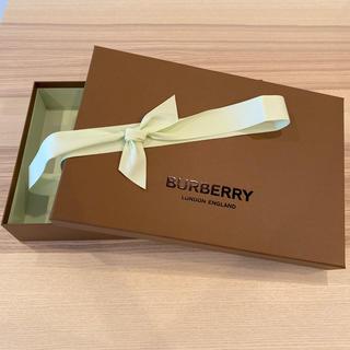 バーバリー(BURBERRY)のバーバリー ギブトボックス 箱(その他)