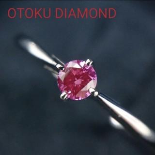 ピンクダイヤモンド リング 0.136ct(リング(指輪))