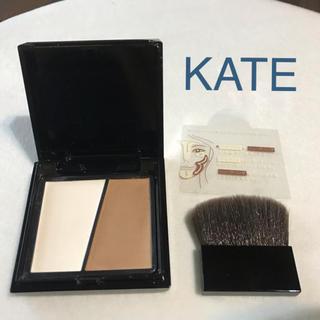 ケイト(KATE)のKATEのスリムクリエイトパウダーN(フェイスカラー)