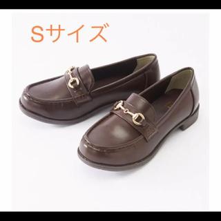 シマムラ(しまむら)のプチプラのあや×しまむらコラボ プチビットローファー 茶 S(ローファー/革靴)