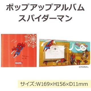 マーベル(MARVEL)のスパイダーマン フォトアルバム MARVEL(アルバム)