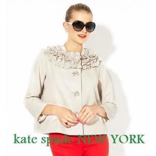 ケイトスペードニューヨーク(kate spade new york)の【新品・未使用】ケイトスペードニューヨーク ラッフルカラージャケット XS(ノーカラージャケット)