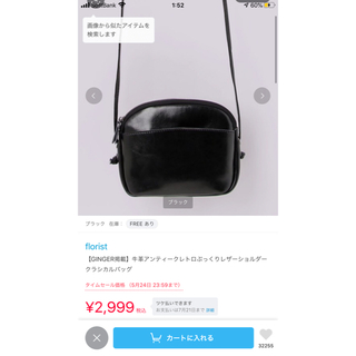 《最終値下げ》黒 ショルダーバッグ(ショルダーバッグ)