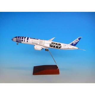 エーエヌエー(ゼンニッポンクウユ)(ANA(全日本空輸))のB787-9 ANA 全日空 特別塗装 「R2-D2」 JA873A 1/200(模型/プラモデル)