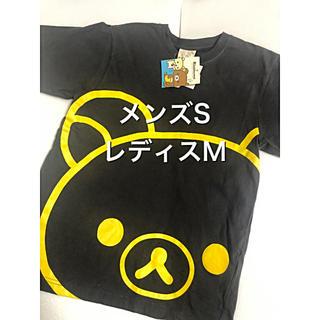 サンエックス(サンエックス)の◆新品少々難◆リラックマ Tシャツ メンズSレディスM(Tシャツ/カットソー(半袖/袖なし))