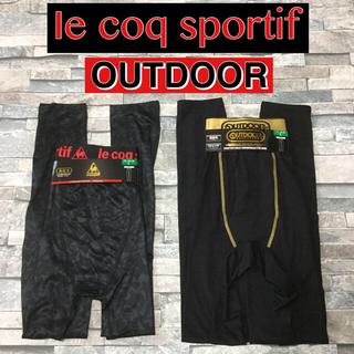 ルコックスポルティフ(le coq sportif)の 《新品》ルコック スポルティフ/アウトドア/ロングタイツ 2枚セット  (レギンス/スパッツ)