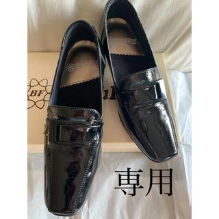 バークレー(BARCLAY)のBeauFort エナメルローファー(ローファー/革靴)