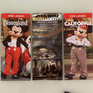 ディズニー(Disney)のアメリカ カリフォルニア ディズニーランド 日本語パンフレッド  スターウォーズ(その他)