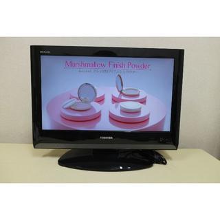 トウシバ(東芝)の【送料無料】東芝REGZA 19A8000 液晶テレビ TO754(テレビ)