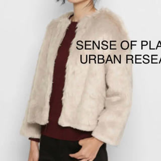 SENSE OF PLACE by URBAN RESEARCH - SENSE OF PLACE by URBAN RESEARCH ジャケット