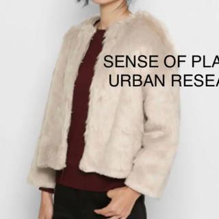 センスオブプレイスバイアーバンリサーチ(SENSE OF PLACE by URBAN RESEARCH)のSENSE OF PLACE by URBAN RESEARCH ジャケット(ブルゾン)