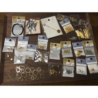 キワセイサクジョ(貴和製作所)のハンドメイド アクセサリー パーツ 金具 まとめ売り(各種パーツ)