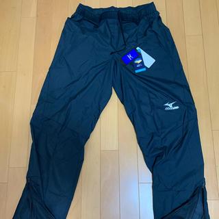 ミズノ(MIZUNO)のミズノ シャカシャカ パンツ 2XL   ブラック(その他)