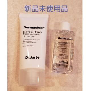 ドクタージャルト(Dr. Jart+)のドクタージャルト 洗顔フォーム&クレンジングウォーター2点セット(クレンジング/メイク落とし)
