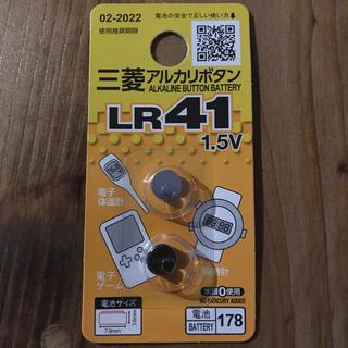 ミツビシ(三菱)の三菱アルカリボタン電池 LR41(バッテリー/充電器)