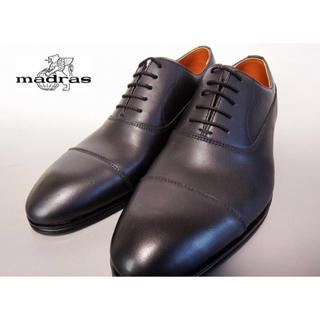 マドラス(madras)の新品⭐️ マドラス madras M720S  DBR ダークブラウン(ドレス/ビジネス)