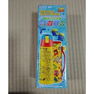 トイストーリー(トイ・ストーリー)の☆トイストーリー ステンレス水筒☆難あり新品未使用(水筒)