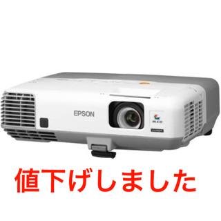 エプソン(EPSON)のエプソン EB-935W 液晶プロジェクター 3700lm WXGA(プロジェクター)