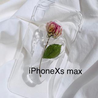 iphone case【iPhoneXs max】(スマホケース)