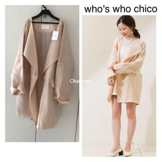 who's who Chico - 今季春新作☆ノーカラージャケット ピーチ