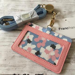 フランフラン(Francfranc)の新品 フランフラン  IDホルダー パスケース(パスケース/IDカードホルダー)