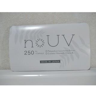 ノーブ noUV サプリメント 10粒(その他)