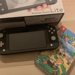 ニンテンドースイッチ(Nintendo Switch)の任天堂 switch lite グレー あつまれどうぶつの森(家庭用ゲーム機本体)