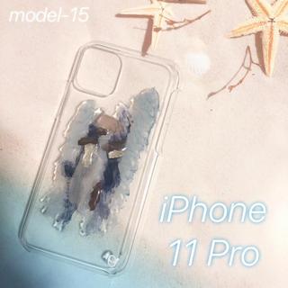 """ザラ(ZARA)の【""""O""""case.】ニュアンス iPhoneケース m-15【11 Pro専用】(iPhoneケース)"""