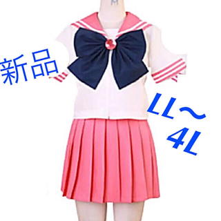 セーラー服、制服★コスプレ 大きいサイズ(衣装一式)