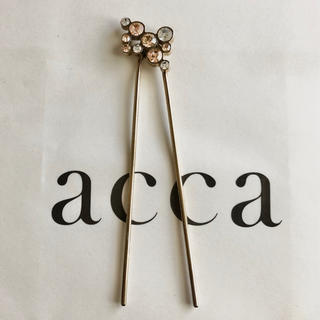 acca - acca Berry STICK greige