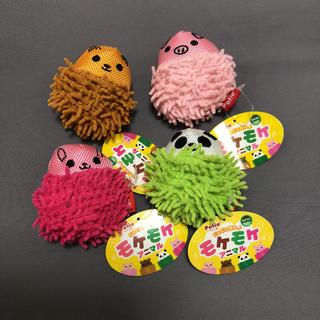 4個セット 犬用 おもちゃ ぬいぐるみ ピコピコ笛入(おもちゃ/ペット小物)