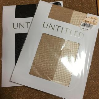 アンタイトル(UNTITLED)のストッキング新品2点M〜Lサイズ(タイツ/ストッキング)