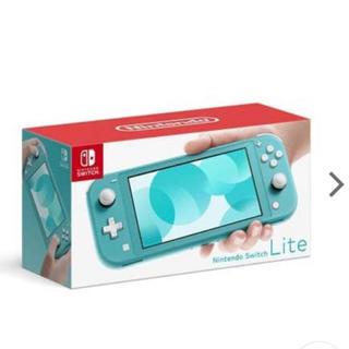 ニンテンドースイッチ(Nintendo Switch)のNintendo Switch Lite ターコイズ 任天堂 スイッチ 本体(携帯用ゲーム機本体)