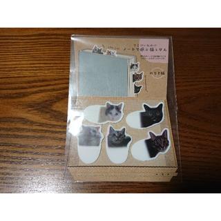 フェリシモ(FELISSIMO)のフェリシモ猫部 ノートで遊ぶ 猫ふせん(ノート/メモ帳/ふせん)
