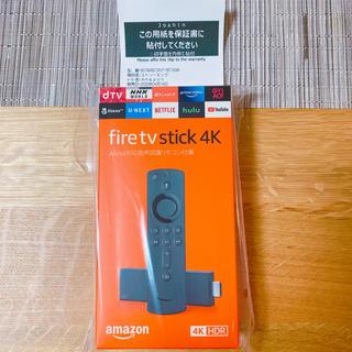 アマゾン ファイヤー スティック 4k
