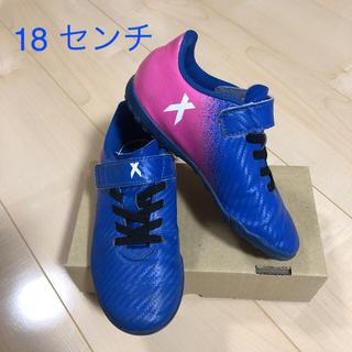 アディダス(adidas)のアディダス スパイク(その他)