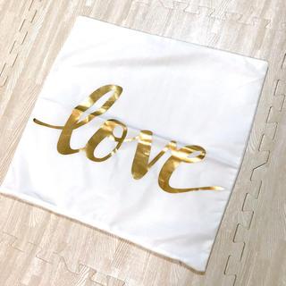 新作 クッションカバー インテリア ファッション 白 love ラブ ロゴ(クッションカバー)