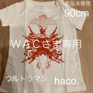 ハコ(haco!)のウルトラマン Tシャツ(Tシャツ/カットソー)