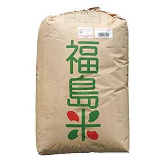 有機栽培米  福島県産  コシヒカリ  30キロ(米/穀物)