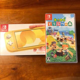 ニンテンドースイッチ(Nintendo Switch)のNintendo Switch Lite yellow  あつ森セット(携帯用ゲーム機本体)