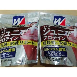 ウイダー(weider)の【2個セット】ウイダー ジュニアプロテイン ココア味 980g(プロテイン)