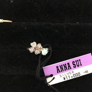 【新品タグ付き】ANNA SUI オパールシルバーリング(リング(指輪))