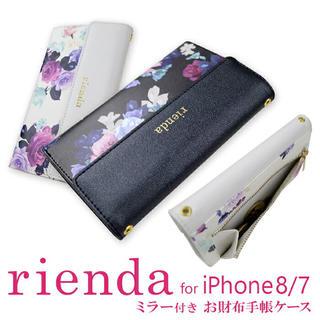 リエンダ(rienda)のrienda iPhone 手帳型 ケース(iPhoneケース)