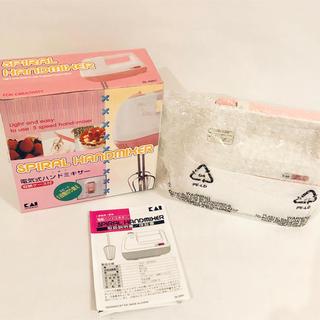 カイジルシ(貝印)の未使用品 貝印 電気式ハンドミキサー 収納ケース付き(ジューサー/ミキサー)