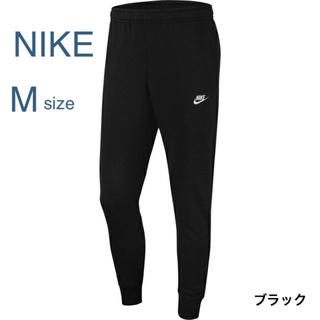 ナイキ(NIKE)のナイキ フレンチテリー ジョガーパンツ M 新品 未使用(その他)