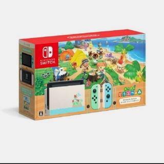 ニンテンドースイッチ(Nintendo Switch)の【即日発送】新品 あつまれ どうぶつの森 Switch 本体同梱版 セット(家庭用ゲーム機本体)
